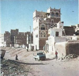 Йеменское жилище. Город Сана.