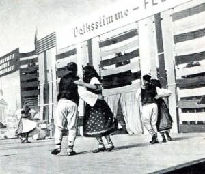 Фольклорный ансамбль. Вена.  80-е гг. 20 в.