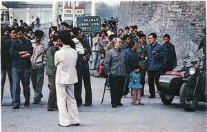 Китайцы. Пекин.