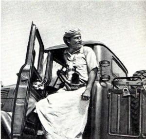 Йеменский араб.