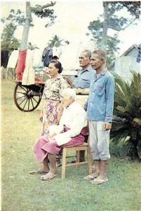 Семья тонга.